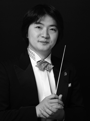 Kazuki Yamada